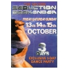 Seduction Weekender 2
