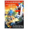 Pleasuredome 95 Grand Opening Night
