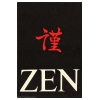 Zen 1991 March (Black A5)