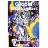 Global 1992 Explosion Eternity