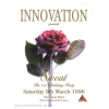 Innovation 1996 Sweat March 1st Birthday Party Image 1