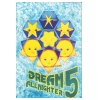 Dream Allnighter 05 1995 Image 1