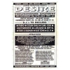 Desire 1991 July Charged Promotions Image 2