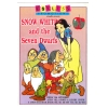 Useless Promotions 1992 Snow White Seven Dwarfs Image 3