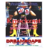 Dreamscape 1994 09 Its A Knockout Image 1