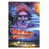 World Of Obsession Sterns 1997 Battle Of The Giants