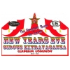 UK 1995 New Years Eve Circus